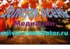 """Учебный курс """"Медиация. Подготовка тренеров медиаторов"""""""