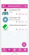 Разработка мобильных приложений для НЕ программистов