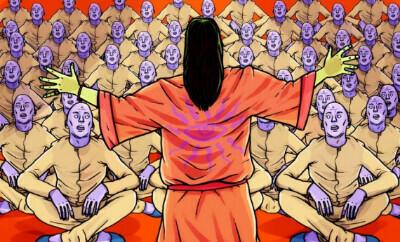 Собрание секты